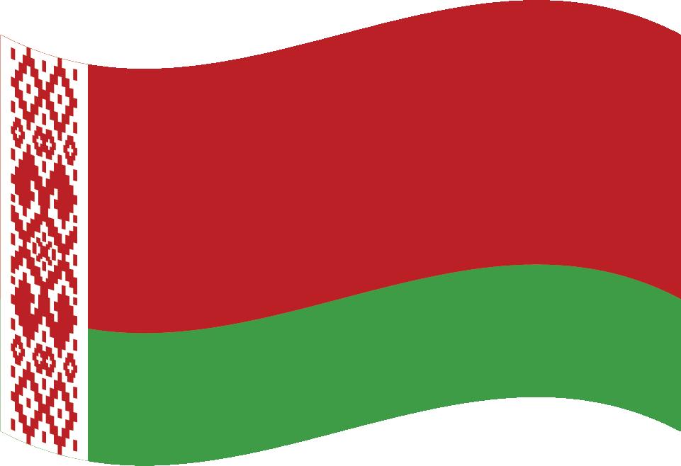 Białoruski